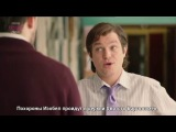 Bad Education Series 2 Episode 3 (rus sub)