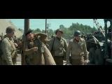 Охотники за сокровищами (The Monuments Men) 2014. Трейлер №2. Русский дублированный [HD]